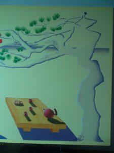 peinture arbre/décoration japonaise